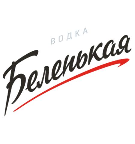 Беленькая